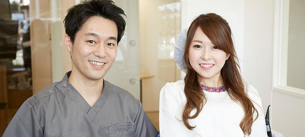 将来を見据えた歯科治療