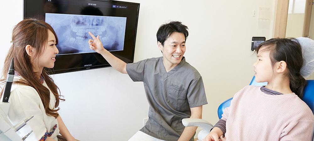 子どもの歯並び矯正治療